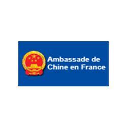 Ambassade de Chine en France