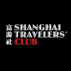 Shanghai Travelers' Club