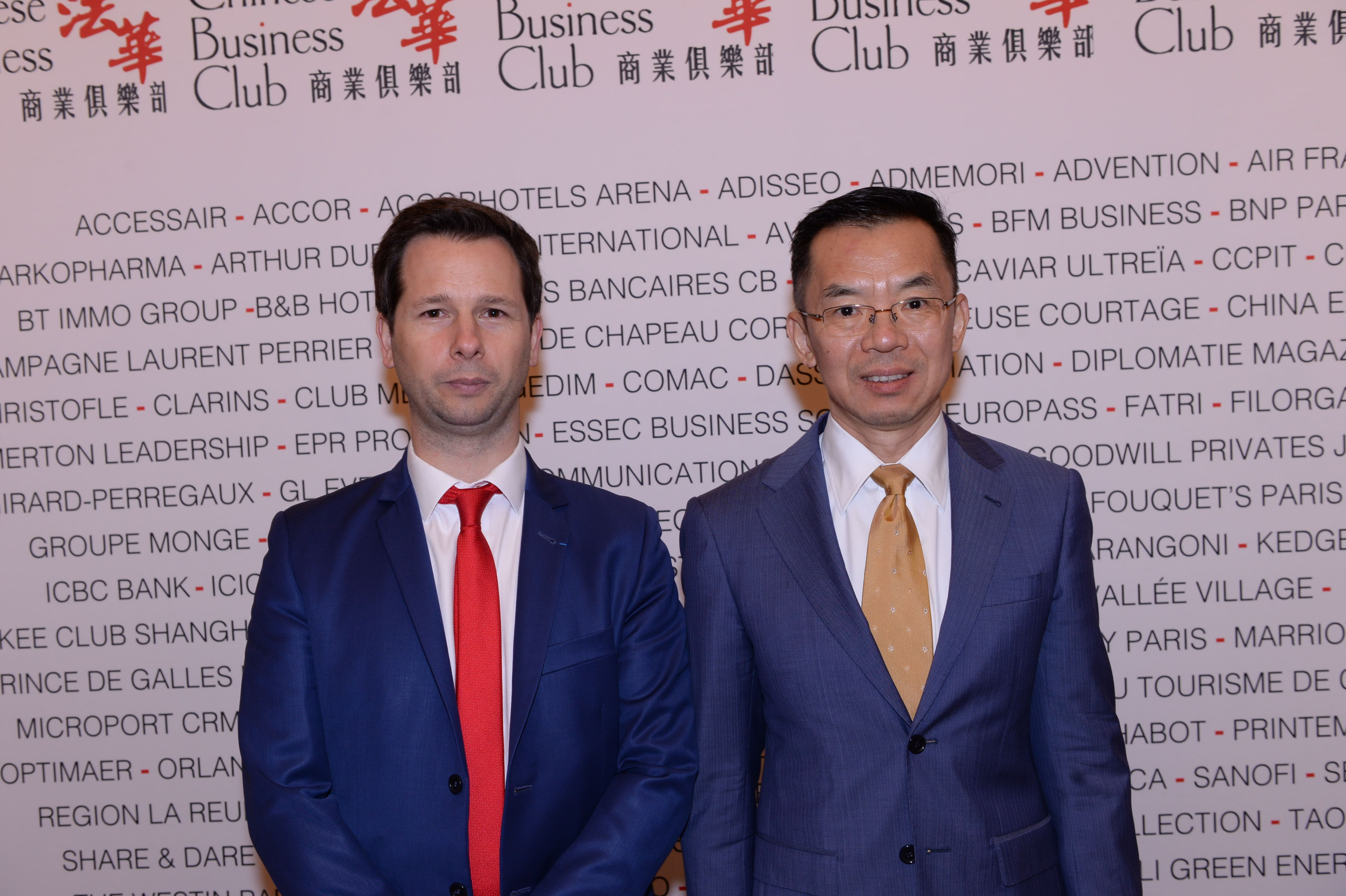 卢沙野阁下,中华人民共和国驻法兰西共和国大使